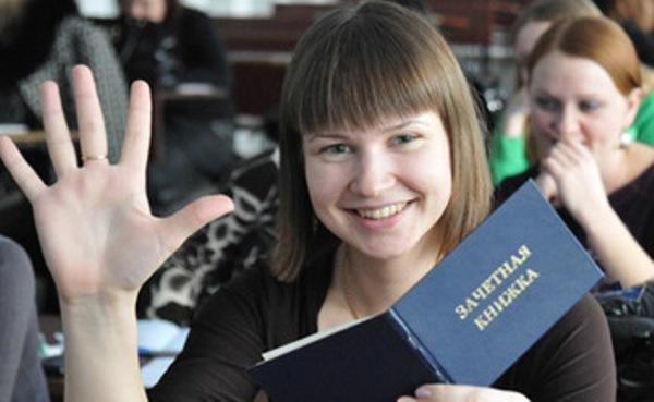 Студента фото
