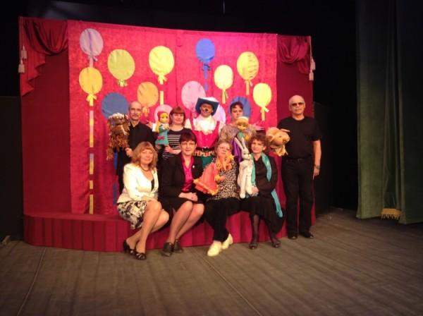 Тульский театр кукол официальный