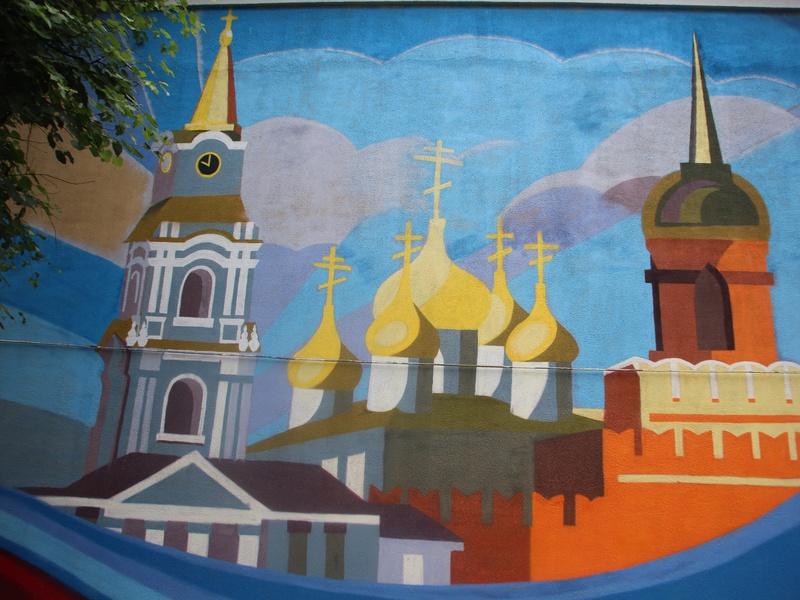 Картинки тульского кремля рисунок девушка