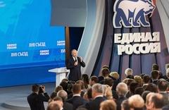 партия единая россия тула